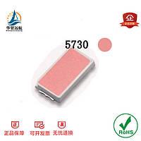 Smd светодиод 5730 розовый свет 0.5w, фото 1