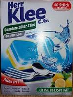 КLEE таблетки 70шт для посудомоечных машин