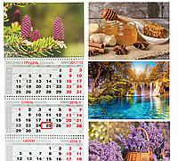 Календарь настенный квартальный на 2019р. (3 пружины)