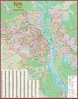 """Карта """"Киев. План города"""", масштаб 1:25 000, 140х112см, на планках, на картоне (Украина)"""