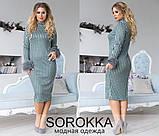Элегантное платье облегающего кроя размер 50-52, 52-54, 54-56, фото 2