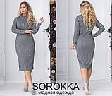 Элегантное платье облегающего кроя размер 50-52, 52-54, 54-56, фото 3