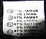Котоновые брюки на флисе для мальчиков, Венгрия, S&D, рр. 6,16 лет., Арт. XEE-053,, фото 5