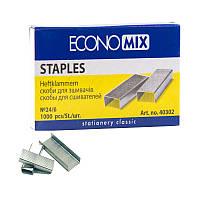 Скобы для степлера №24/6 Economix