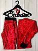 Красный велюровый костюм кофта и штаны: женская домашняя одежда, фото 3