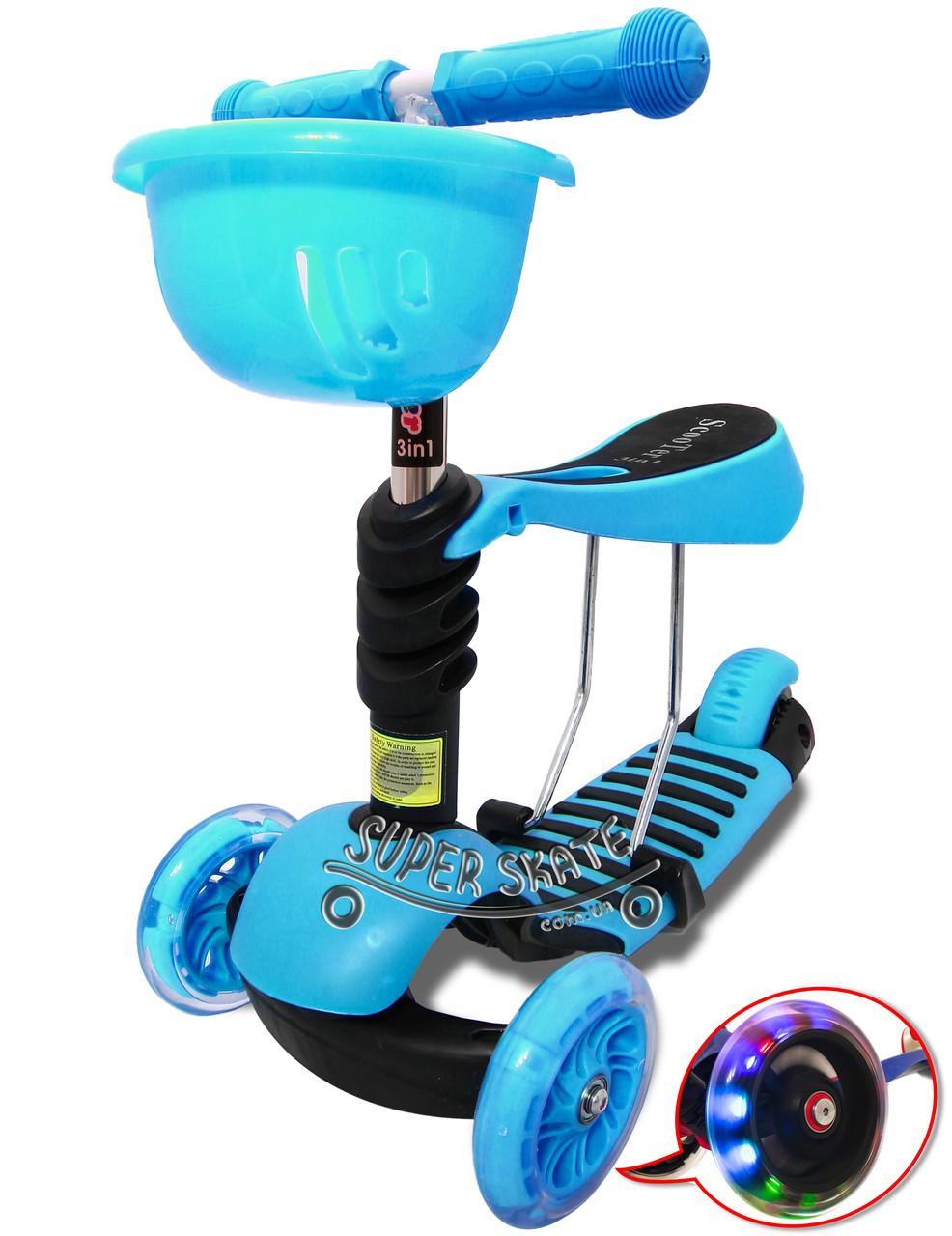 Детский Самокат-беговел  с сиденьем и корзинкой Scooter Simple - 3в1 - Синий