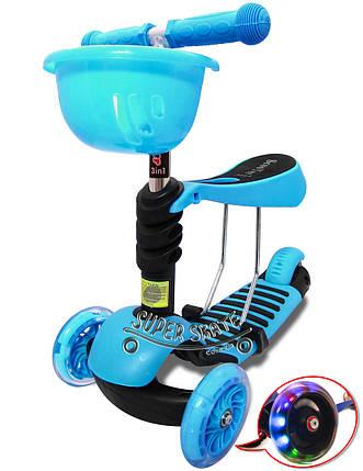 Детский Самокат-беговел  с сиденьем и корзинкой Scooter Simple - 3в1 - Синий, фото 2