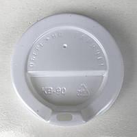 Крышка КВ90 поилка 50шт белая (на стакан гофру 400мл)