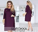 Элегантное платье прямого кроя размер 50-52, 52-54, 54-56, фото 2