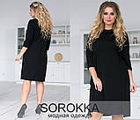 Элегантное платье прямого кроя размер 50-52, 52-54, 54-56, фото 3