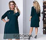 Элегантное платье прямого кроя размер 50-52, 52-54, 54-56, фото 4