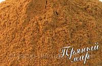 Корица молотая натуральная Элит, фото 1