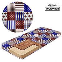 Матрас детский для кроватки кокос - поролон, чехол поликотон - Печворк, флаг, коричневый, 23007