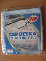 Микрофибра для уборки универсальная Профи