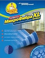 Микрофибра-салфетка XL Фрекен Бок для уборки универсальная 50х60см