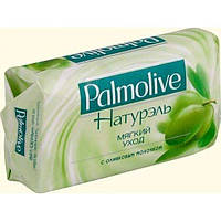 Мыло  PALMOLIVE натурель оливка+молочко 5*70г