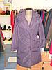 Оригинальное пальто  фиолетовое на синтепоне с затяжкой на спинке Solar