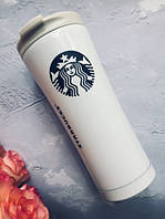 Термочашка White Starbucks