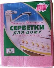 Набір серветок Попелюшка Профі 36х32см 5шт Укр.