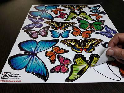 Бабочки декоративные самоклеющиеся
