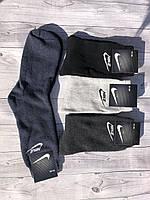 Носки мужские спорт NIKE махра высокие