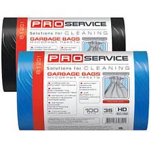 Пакеты для мусора синие Pro-Service 35 л, 100 шт