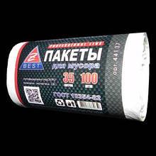 Пакети для сміття 35л білі 100шт Z-BEST 7мк