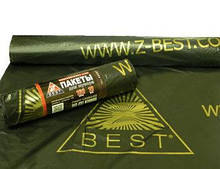Пакеты для мусора Z-BEST черные 160л 10шт 25мк +печать