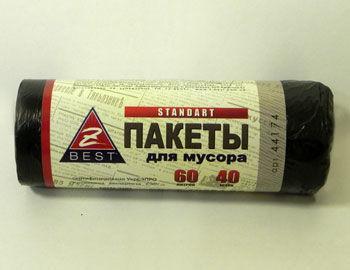 Пакеты для мусора 60л 40шт черные Z-BEST 8мк