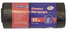 Пакеты для мусора 35л 30шт черные З 50*60см