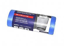 Пакети для сміття 35л 30шт блакитні РRO-16112900 8мк