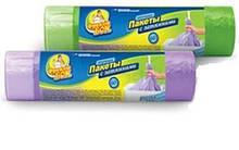 Пакеты для мусора 35л с затяжкой 15шт  Фрекен Бок зеленые, фиолетовые прочные Стандарт