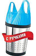 """Пакеты Фрекен Бок с ручками тип """"майка""""  16501100 35л 30шт"""
