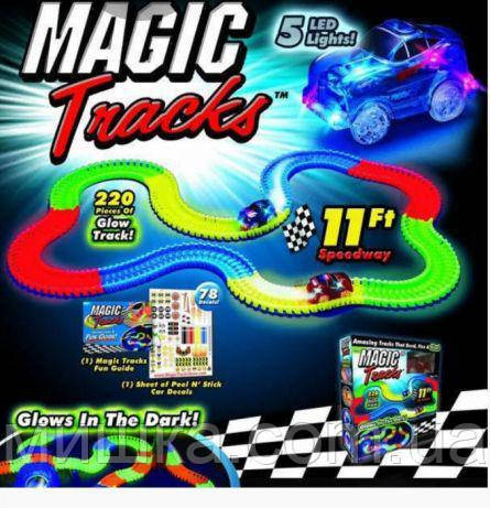 Мега Трек, Magic tracks 220 деталей, машинка на 3 батарейки!