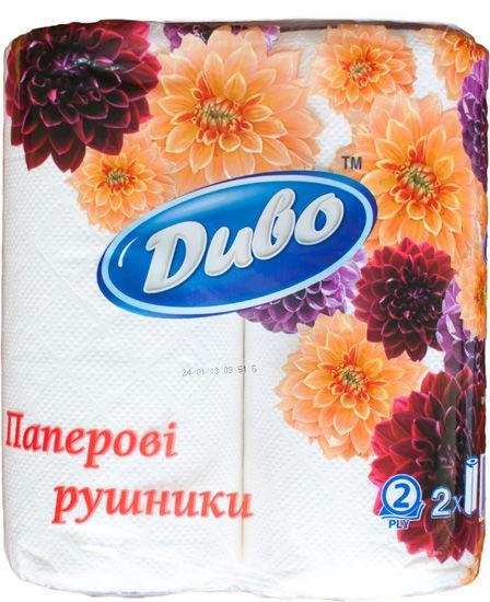 Полотенце бумажное Дыво 2рулона 2 слойное 50 белые целлюлоза