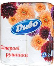 Рушник паперовий Дыво 2рулона 2 шарове 50 білі целюлоза