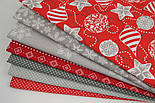 """Ткань новогодняя """"Игрушки с белым и серым узором"""" на красном, №1585, фото 7"""