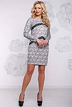 Женское платье из ангоры с принтом (2919 svt), фото 2