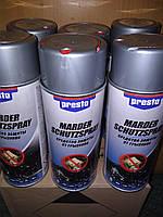 ПРЕСТО (PRESTO) спрей - средство защиты техники от грызунов