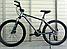 "Велосипед спортивный TopRider G35 26"" синий, фото 6"
