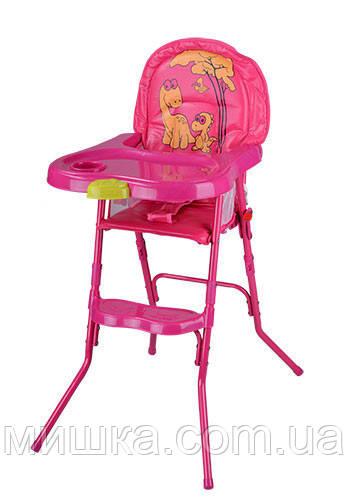 Детский стульчик для кормления HC100A PINK