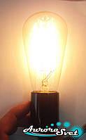 Світлодіодна лампа Едісона ST-64 (диммируемая)