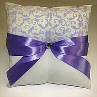 Подушечка свадебная для обручальных колец Bonita Фиолетовая (400)