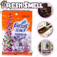 "Таблетки-ароматизаторы для одежды - ""Fresh Smell"" - 25 шт., фото 1"