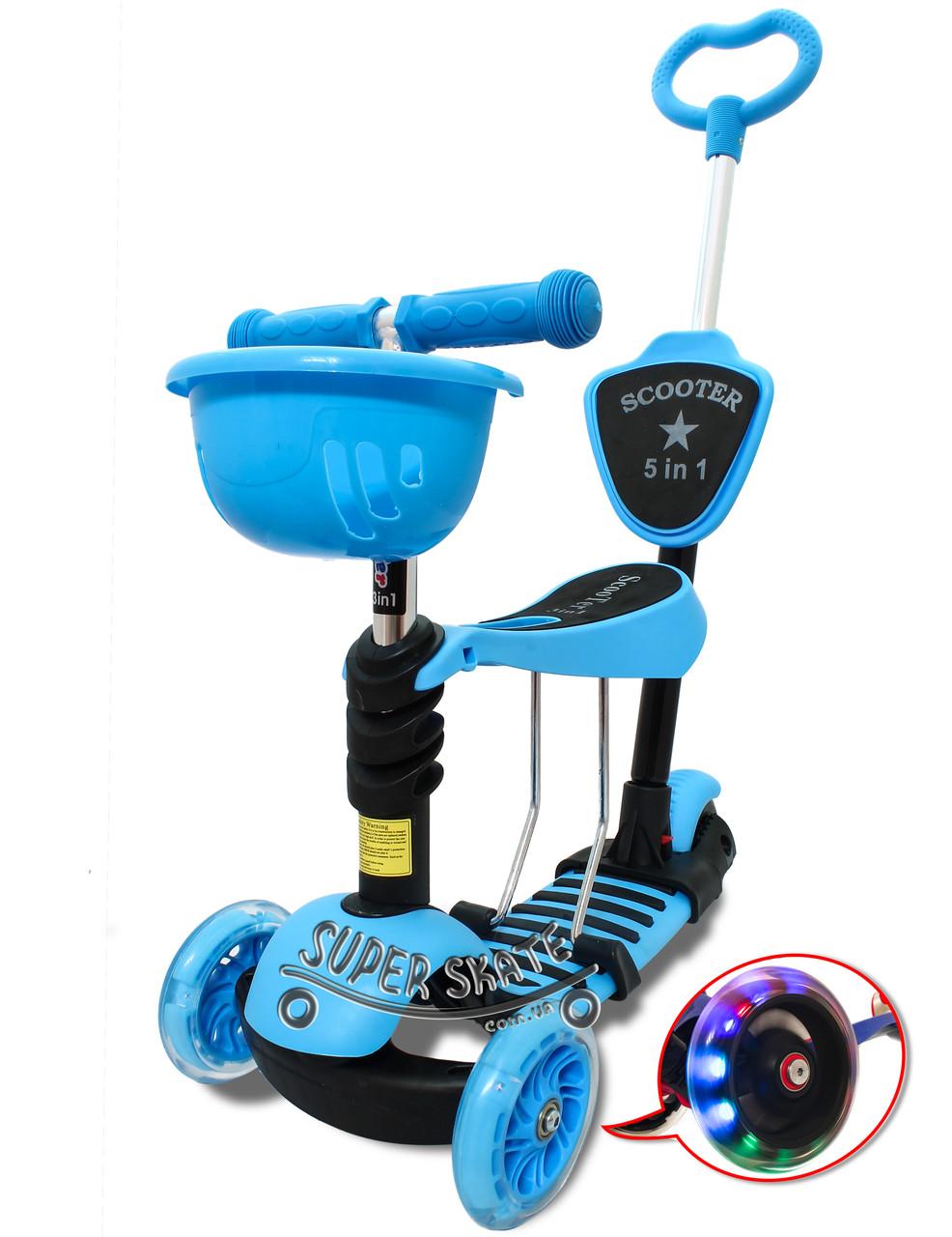 Трехколесный Самокат/Беговел 5в1 Scooter - С ручкой - Синий