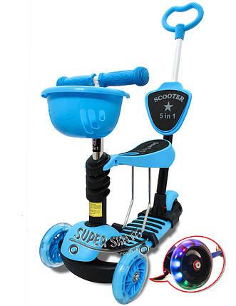 Трехколесный Самокат/Беговел 5в1 Scooter - С ручкой - Синий, фото 2