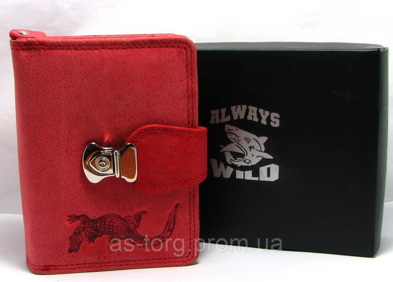 Женский красный кошелек из натуральной кожи нубук Always Wild - Интернет- магазин