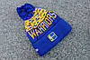 Шапка зимняя Golden State Warriors / SPK-422 (Реплика), фото 2