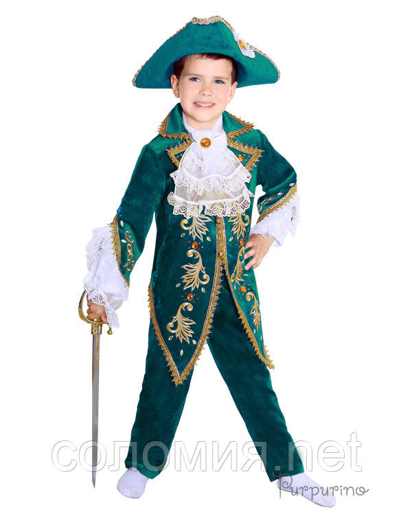 Детский костюм для мальчика Вельможа 110-146р