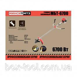 Коса бензиновая МИНСК МБТ-6700 (6 ножей, 5 катушек и 2 ремня), фото 2